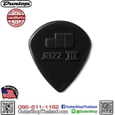 ปิ๊ก Dunlop Nylon Jazz III Stiffo