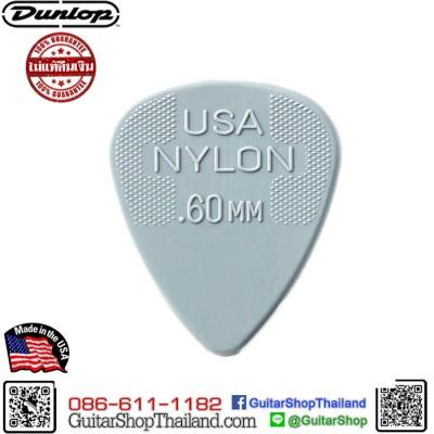 ปิ๊ก Dunlop Nylon Standard .60MM