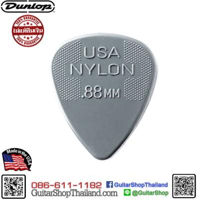 ปิ๊ก Dunlop Nylon Standard .88MM