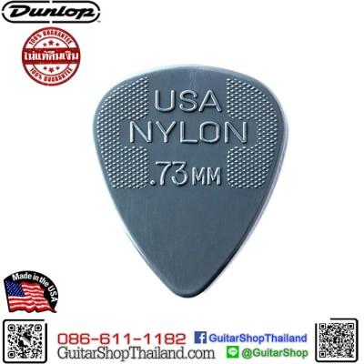 ปิ๊ก Dunlop Nylon Standard .73MM