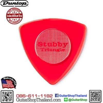 ปิ๊ก Dunlop Stubby Tri 1.5MM