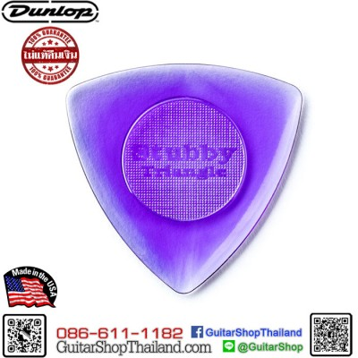 ปิ๊ก Dunlop Stubby Tri 2MM