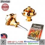 ล็อคสายสะพาย Dunlop STRAPLOK® Dual Design Brass