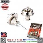 ล็อคสายสะพาย Dunlop STRAPLOK® Dual Design Nickel