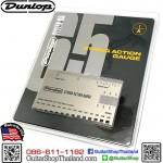 บรรทัดตั้งแอคชั่น Dunlop® DGT04