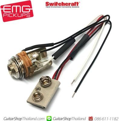 สายแบตเตอรี่ปิ๊คอัพ EMG Switchcraft Jack