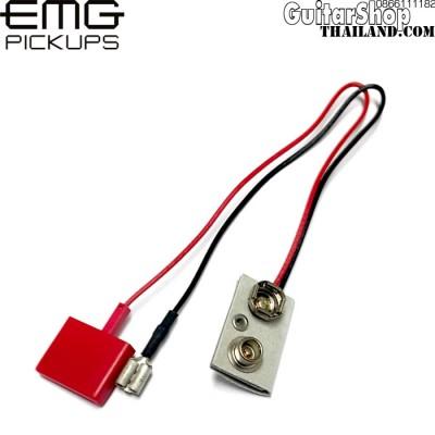 สายแบตเตอรี่ EMG Quick Connect Cable Battery Clip