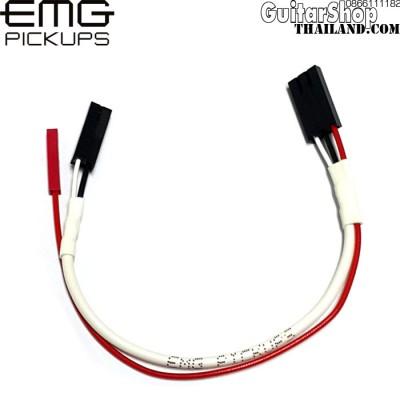 สายไฟปิ๊คอัพ EMG 3pin 27cm