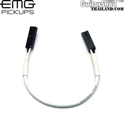 สายไฟวงจรปิคอัพ EMG 2pin 15cm