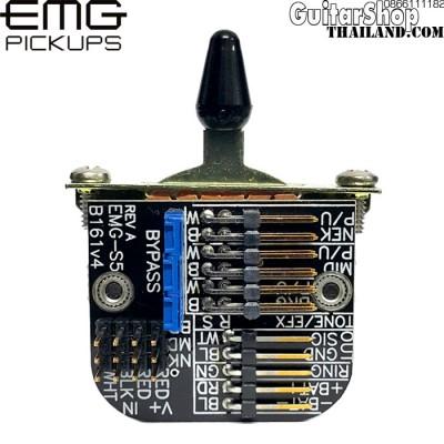 สวิตซ์กีตาร์ EMG®5-Position Switch Black Tip