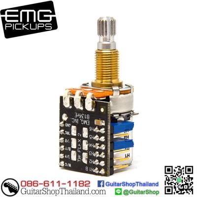 พอทตัดคอยล์ EMG® 25K Push/Pull Short shaft