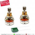 ชุดพอทโวลุ่ม/โทน EMG® MINI25K Set 2