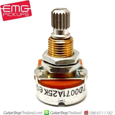 พอท EMG®25K MINI POT