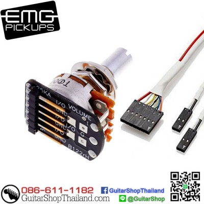 พอทโวลุ่ม EMG® 25K Solid Shaft Solderless