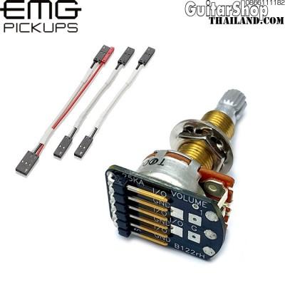 พอทโวลุ่ม EMG® 25K Volume Long Shaft