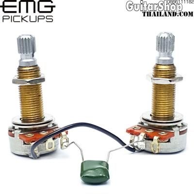 พอทแกนยาว EMG®25K Control Pots