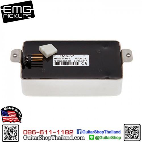 ปิ๊กอัพ EMG® 57 Active Pickup Chrome