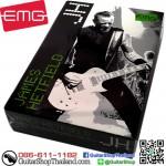 ปิ๊กอัพ EMG® JH James Hetfield Black Chrome Set