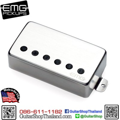 ปิ๊กอัพ EMG® 57 Active Pickup Brushed Chrome