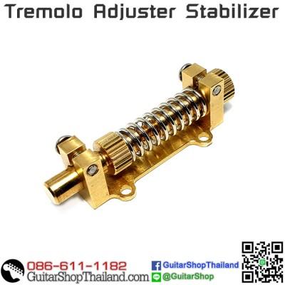 อุปกรณ์ล็อคหย่องกีตาร์ Tremolo Stabilizer Stopper