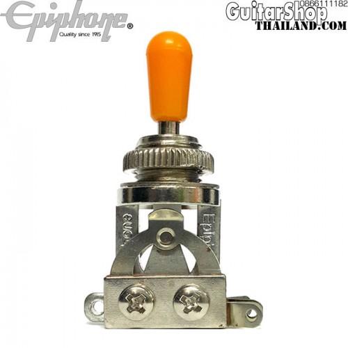 ชุดวงจรกีตาร์ Epiphone® 2-Push/Pull Pots