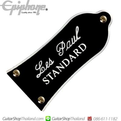 ฝาปิดช่องขันคอ Epiphone®Les Paul Standard