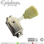 ลูกบิดกีตาร์ Epiphone®Vintage Deluxe Nickel