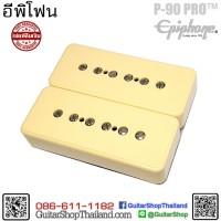 ปิ๊กอัพกีตาร์ Epiphone P90 Soabar Pickups Cream