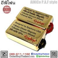 ปิ๊กอัพกีตาร์ Epiphone AlNiCo Classic Gold