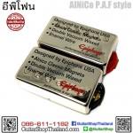 ปิ๊กอัพกีตาร์ Epiphone AlNiCo Classic Nickel