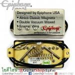 ปิ๊กอัพกีตาร์ Epiphone®Alnico Classic Chrome Bridge