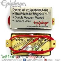 ปิ๊กอัพกีตาร์ Epiphone®Alnico Classic Chrome Neck