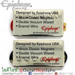 ปิคอัพกีตาร์ Epiphone®Alnico Classic Chrome Set