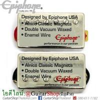 ปิ๊กอัพกีตาร์ Epiphone®Alnico Classic Chrome Set