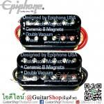ปิคอัพกีตาร์ Epiphone®Ceramic 8 Black Set