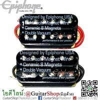 ปิ๊กอัพกีตาร์ Epiphone®Ceramic 8 Black Set
