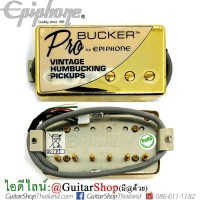 ปิ๊กอัพกีตาร์ Epiphone®Alnico ProBucker Vintage Gold Bridge