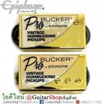 ปิ๊กอัพกีตาร์ Epiphone®Alnico ProBucker Vintage Gold Set
