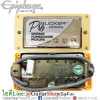 ปิ๊กอัพกีตาร์ Epiphone®AlnicoII ProBucker Vintage Nickel Bridge