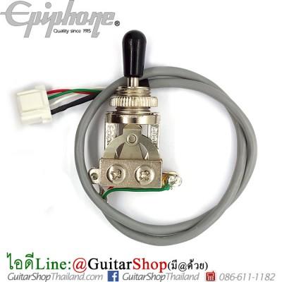 ชุดสวิทช์กีตาร์ Epiphone® Switch Quick Connector