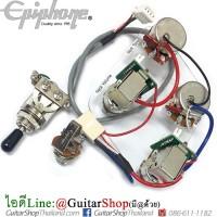 ชุดวงจรกีตาร์สําเร็จรูปไม่ต้องบัดกรี Epiphone®Volume Coil-splitting