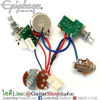 ชุดวงจรกีตาร์สําเร็จรูปไม่ต้องบัดกรี Epiphone® Volume Coil-splitting