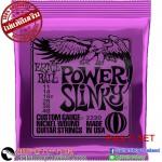 สายกีตาร์ไฟฟ้า Ernie Ball Power Slinky11-48