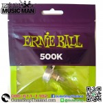 พอท Ernie Ball Music Man 500K Split Shaft