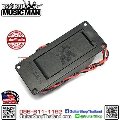 กล่องแบตเตอรี่ MusicMan Battery M05935