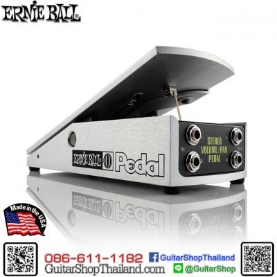 วอลลุ่มเท้า Ernie Ball 500k Stereo Volume/Pan 6165