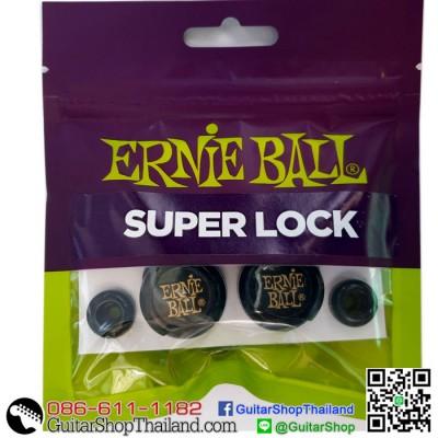 ล็อคสายสะพาย ERNIE BALL Super Locks Black