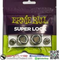 ล็อคสายสะพาย ERNIE BALL Super Locks Nickel