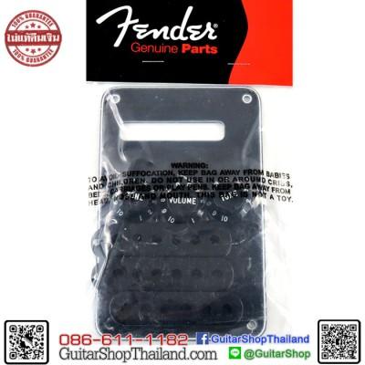 ฝาปิคอัพ Fender Accessory Kit Black