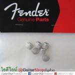 ตาไก่ลูกบิดกีตาร์ Fender® Vintage Style Nickel Set